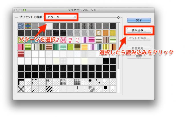 スクリーンショット_2013-07-06_3.49.53_1