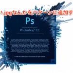 保存版!背景デザインに使える継ぎ目のないPhotoshop無料パターン素材まとめPhotoshopVIP |