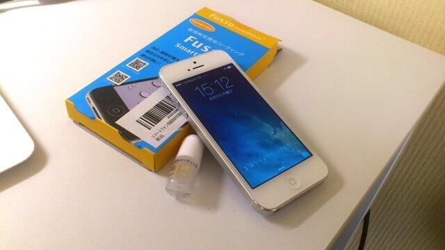 iPhoneにフッ素コーティング