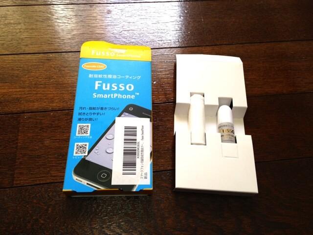 Fussso SmartPhone