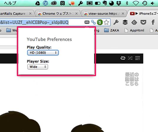 クリックして画質・画面サイズを選択