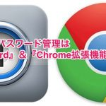 1password-chrome.jpg