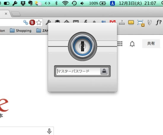 Chrome拡張機能と組み合わせ