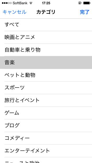 カテゴリー検索