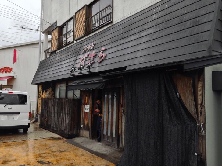 須崎市の鍋焼きラーメン『ばさら』