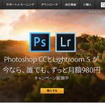 adobe-cc-change-photoshop-cc.png
