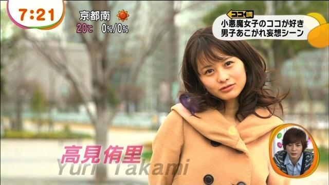 めざましテレビで『最強小悪魔女子』を熱演した『高見侑里』が可愛すぎると話題!
