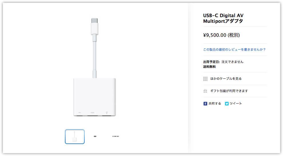 macbook-retina12inch10