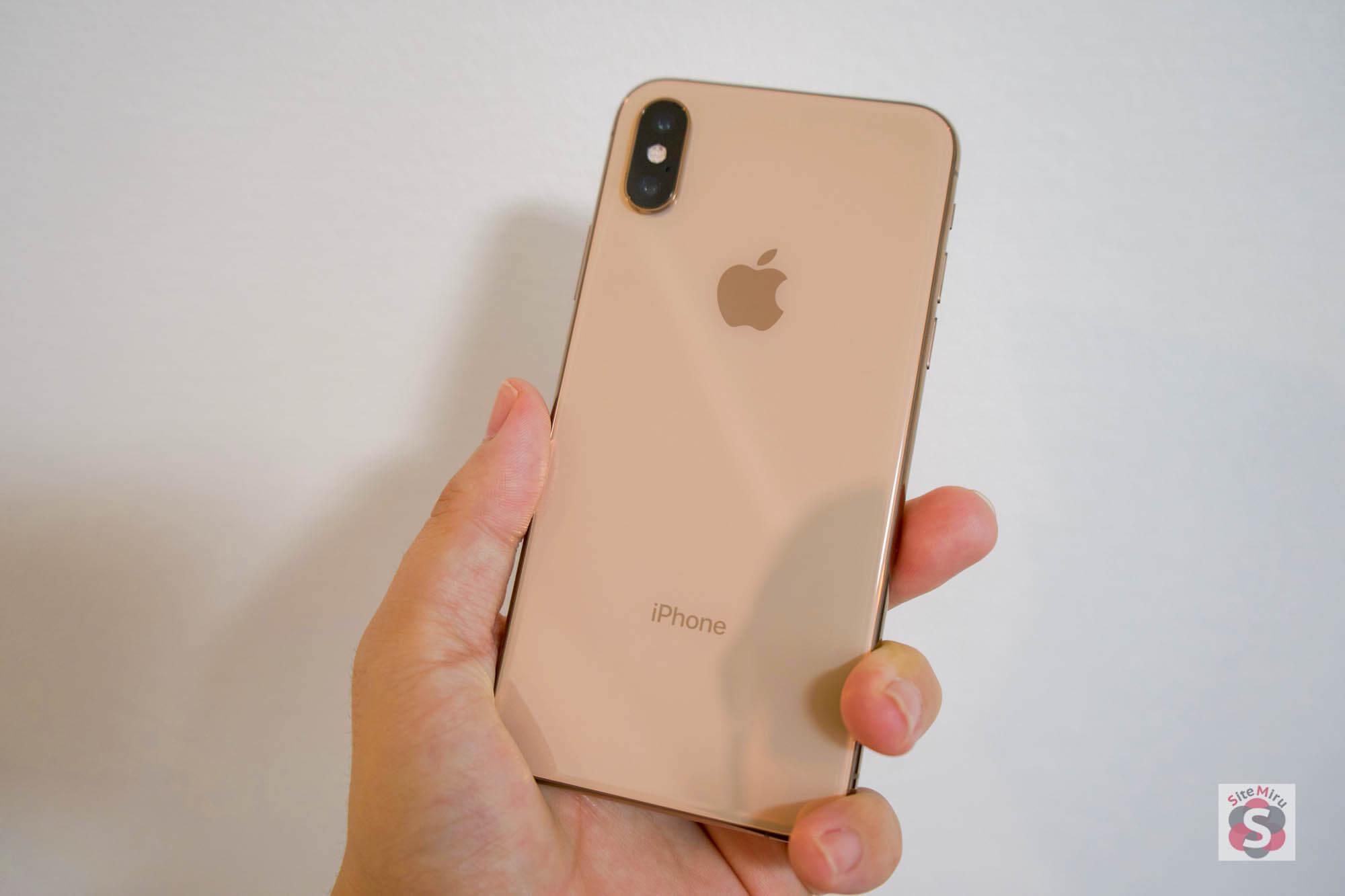 iPhone XS Maxではなく『iPhone XS』を選んだ理由