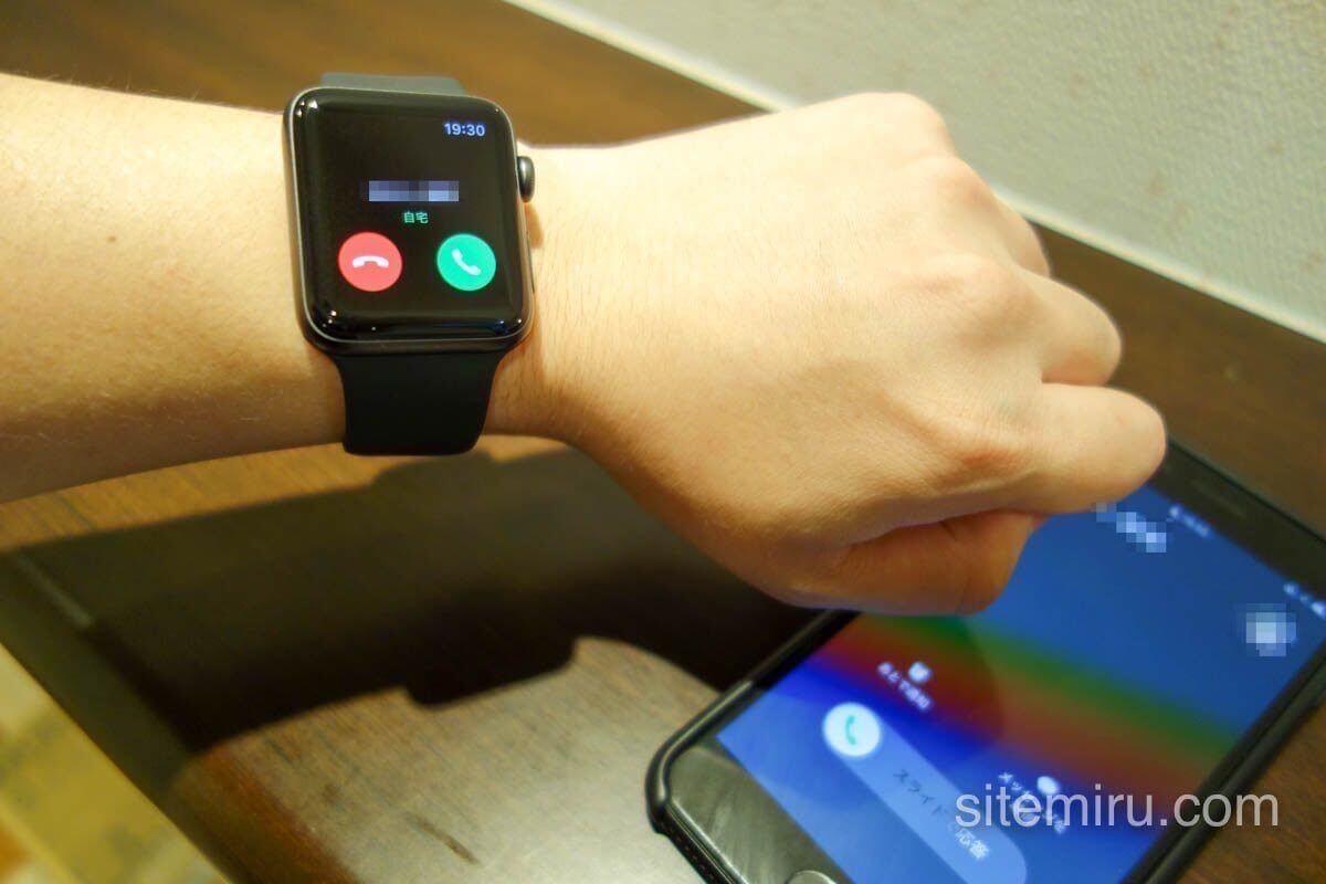 iPhone・Watchどちらでも着信を取れる
