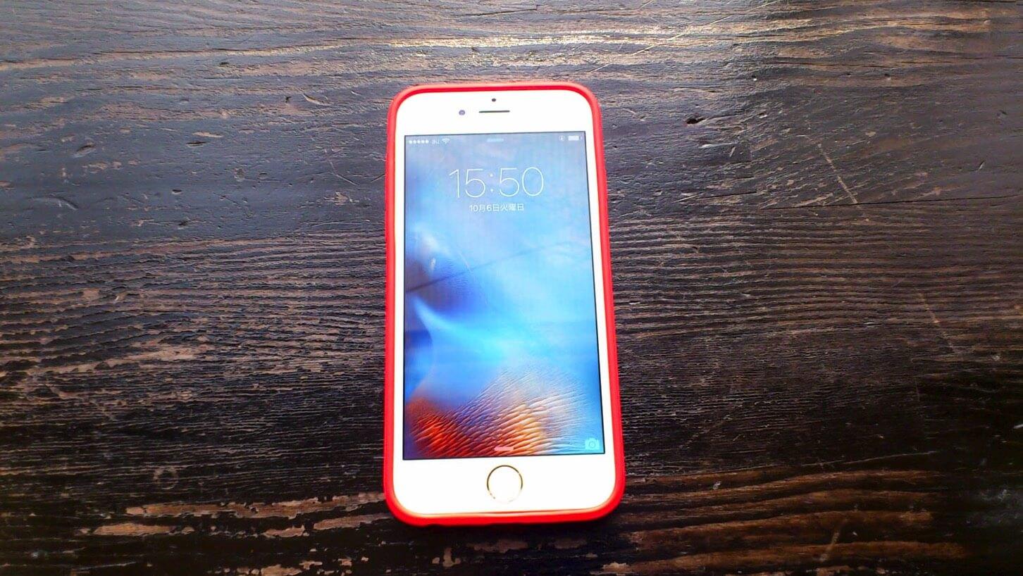andmesh-iphone6-6s8
