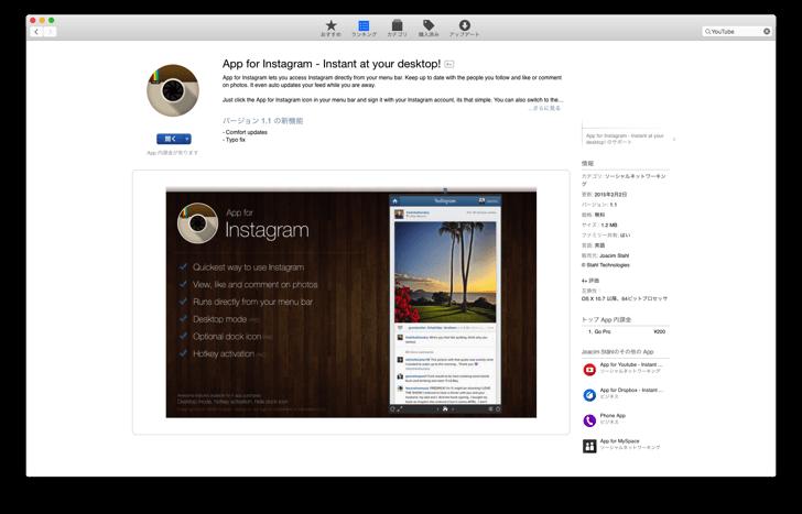 app-for-instagram