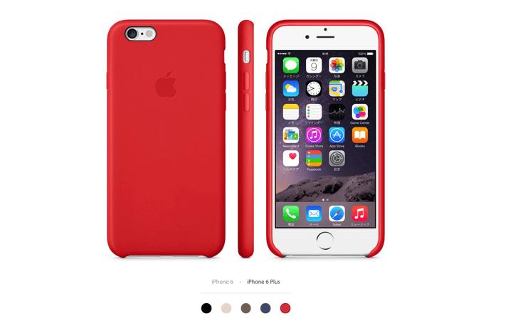 どの色で遊ぶ?iPhone 6/iPhone 6 Plus純正レザー&シリコンケース組み合わせシュミレーション
