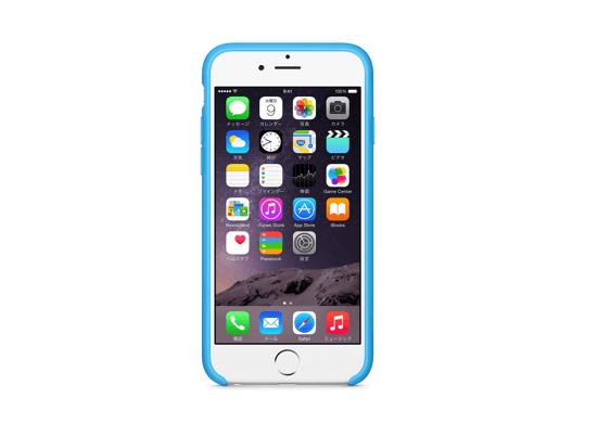 iPhone 6シリコンケース - ブルー&シルバー前