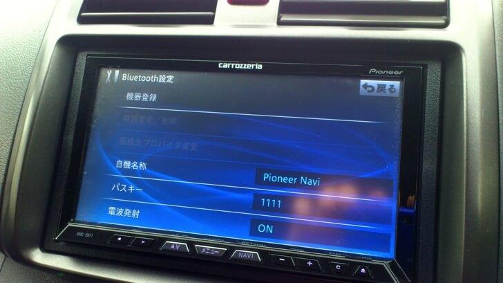 Bluetooth設定2