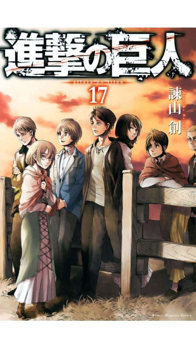 book-kindle-singeki-no-kyojin17