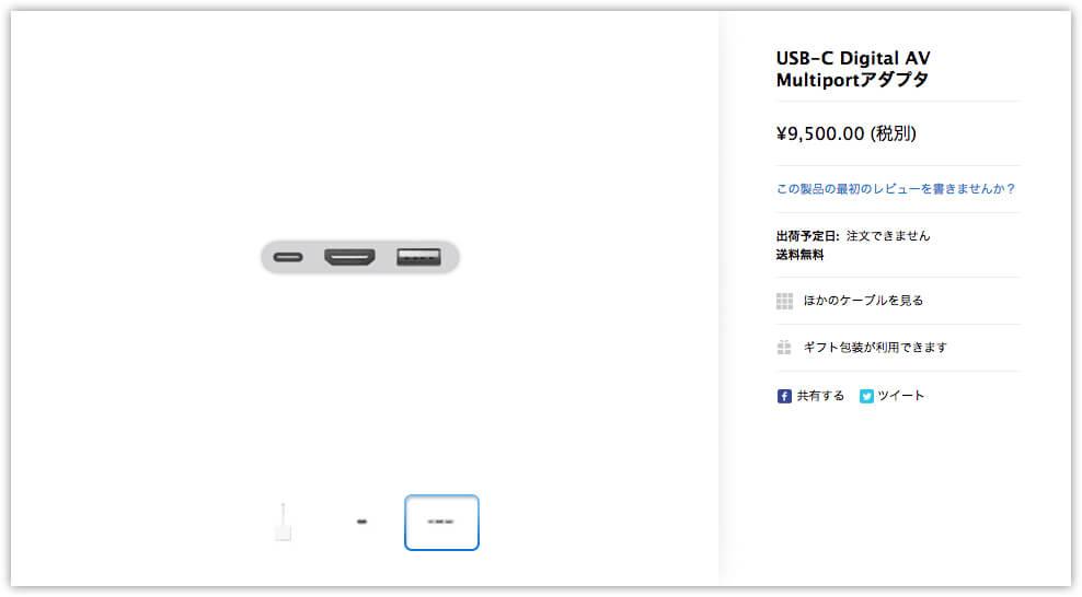 macbook-retina12inch11