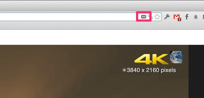 インストールするとツールバーに『HD』が表示