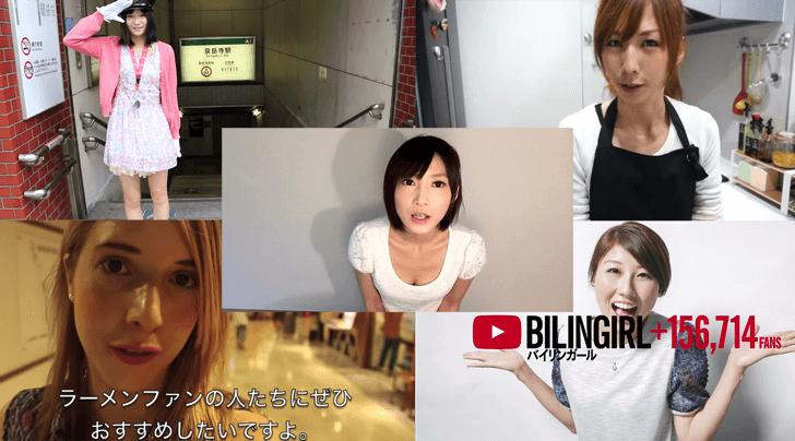 【厳選!!】可愛くて癒される『美人YouTuber』オススメ5選!