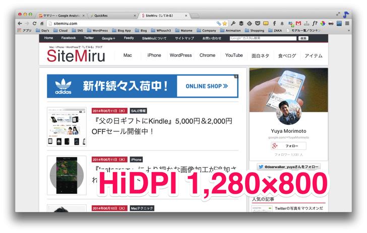 HiDPI 1,280×800