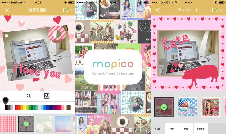 動くスタンプやフレームで写真や動画をデコれるiPhoneアプリ『mopico( モピコ )』