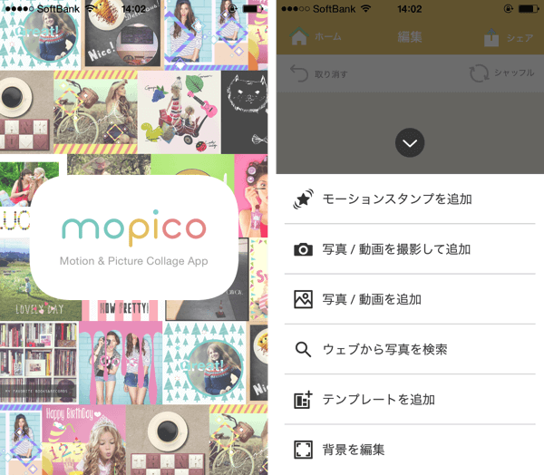 iphone-app-mopico02