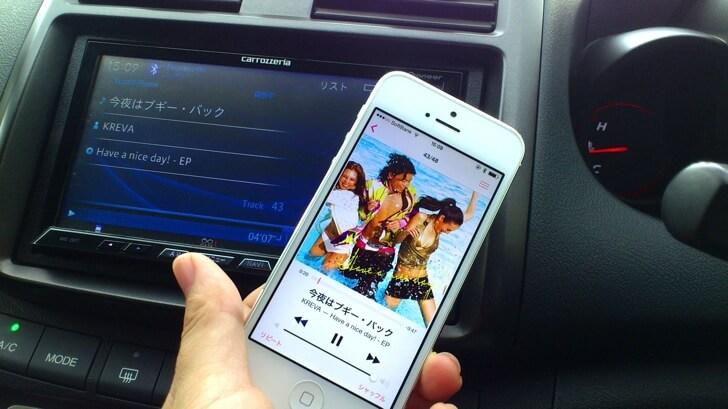 iPhoneのミュージックを再生