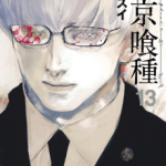 kindle-tokyoghoul13.PNG