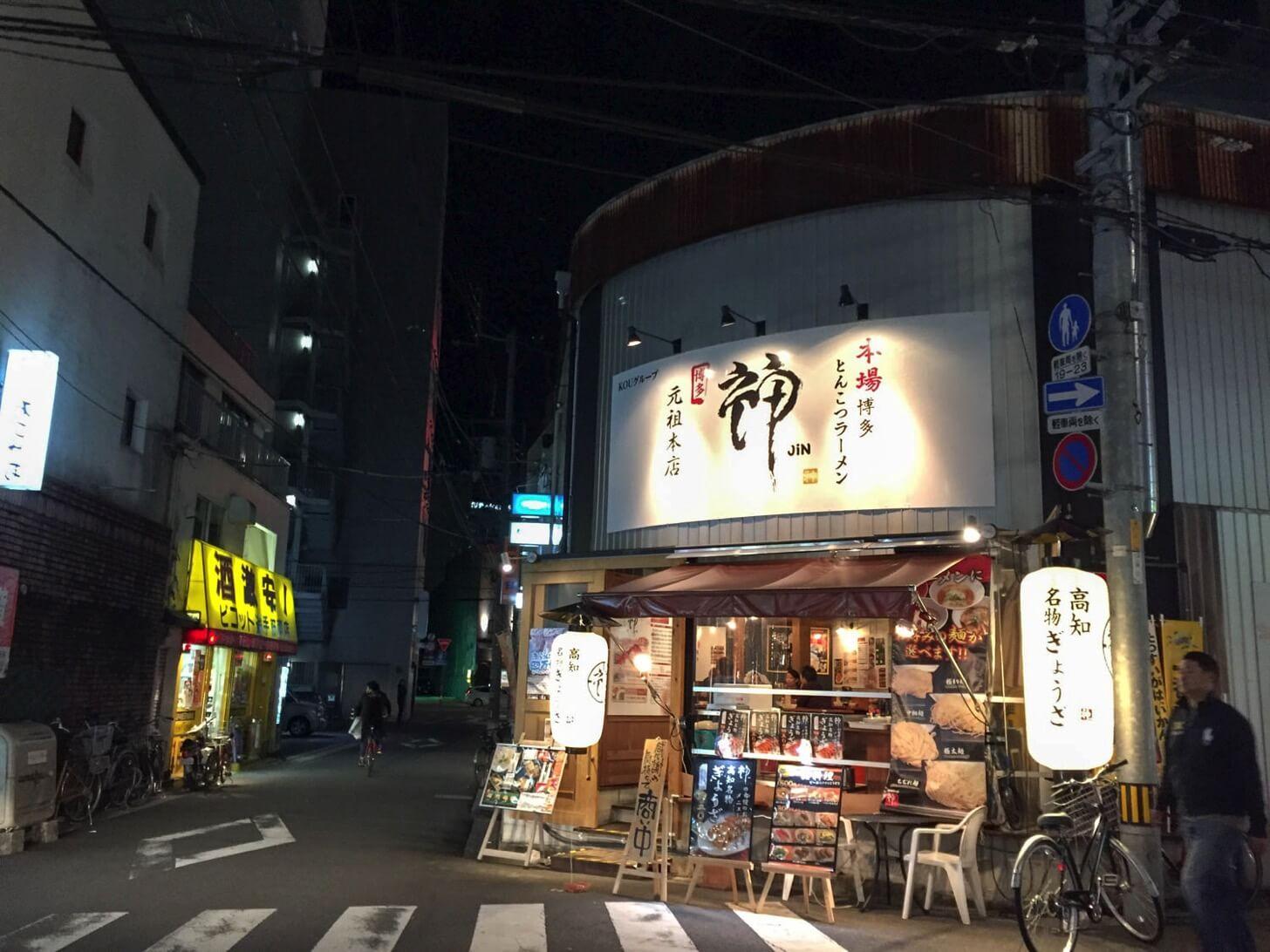 kochi-ramen-jin2