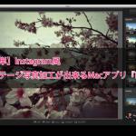 mac-app-fotor.png
