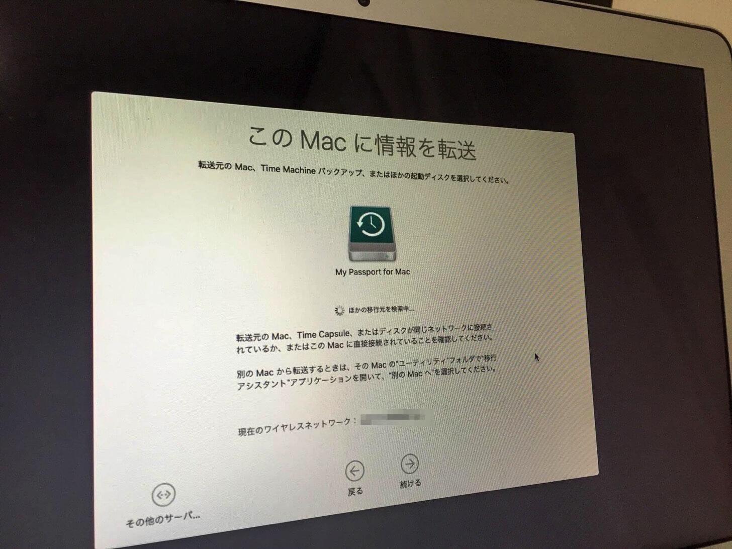 mac-timemachine-backup-restoration5