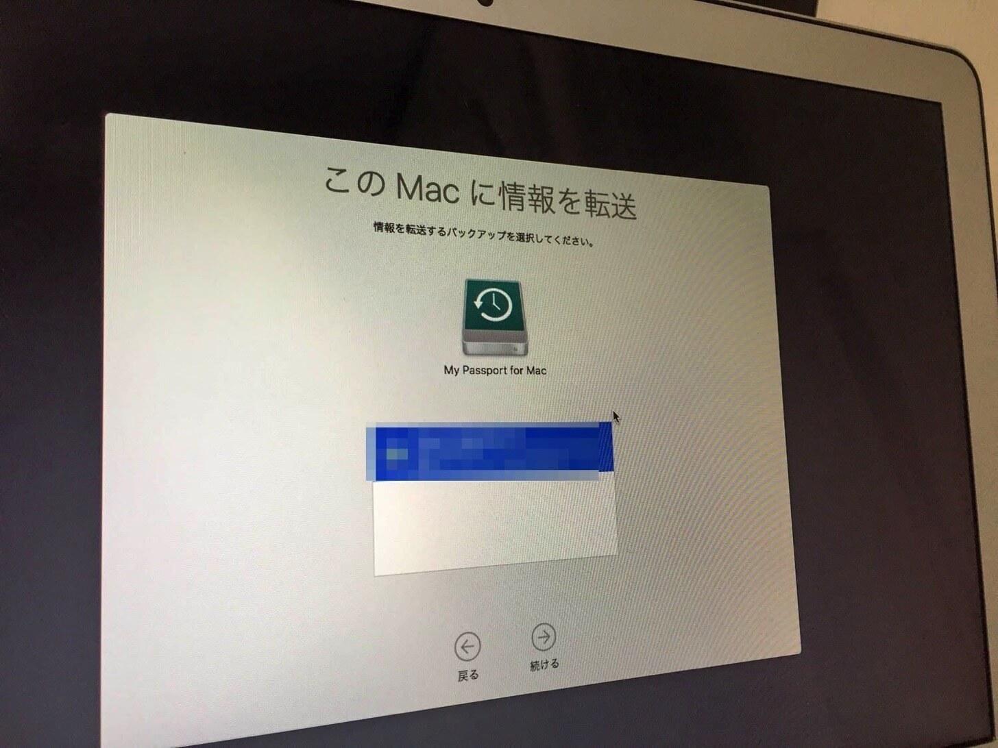 mac-timemachine-backup-restoration6
