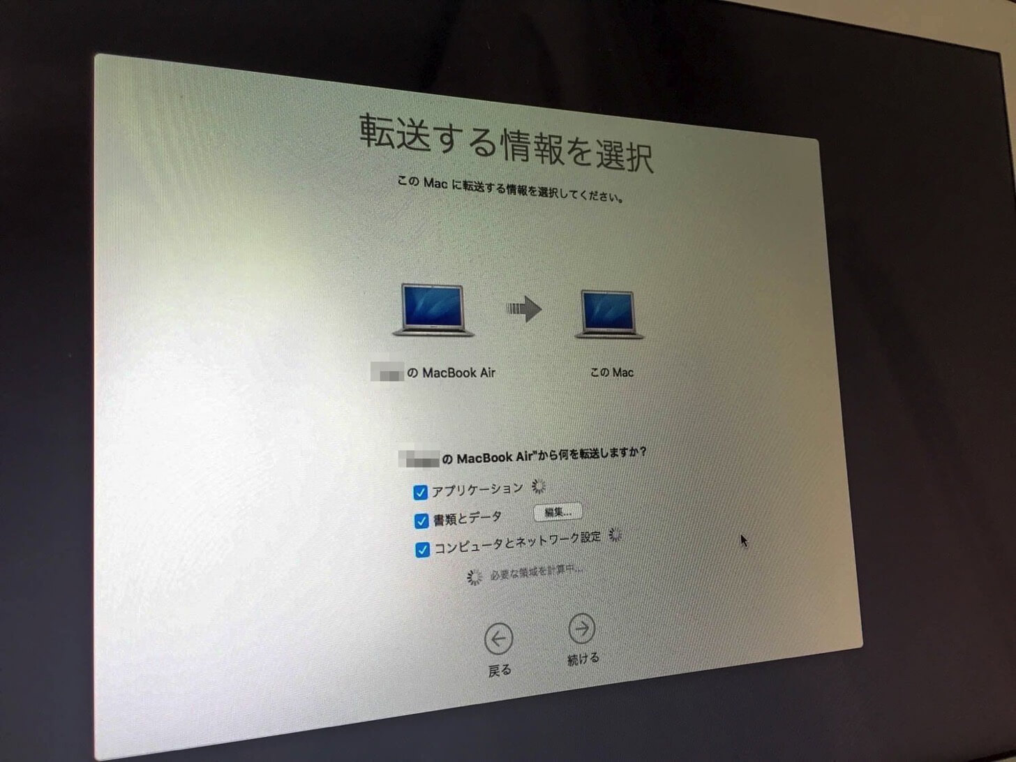 mac-timemachine-backup-restoration7