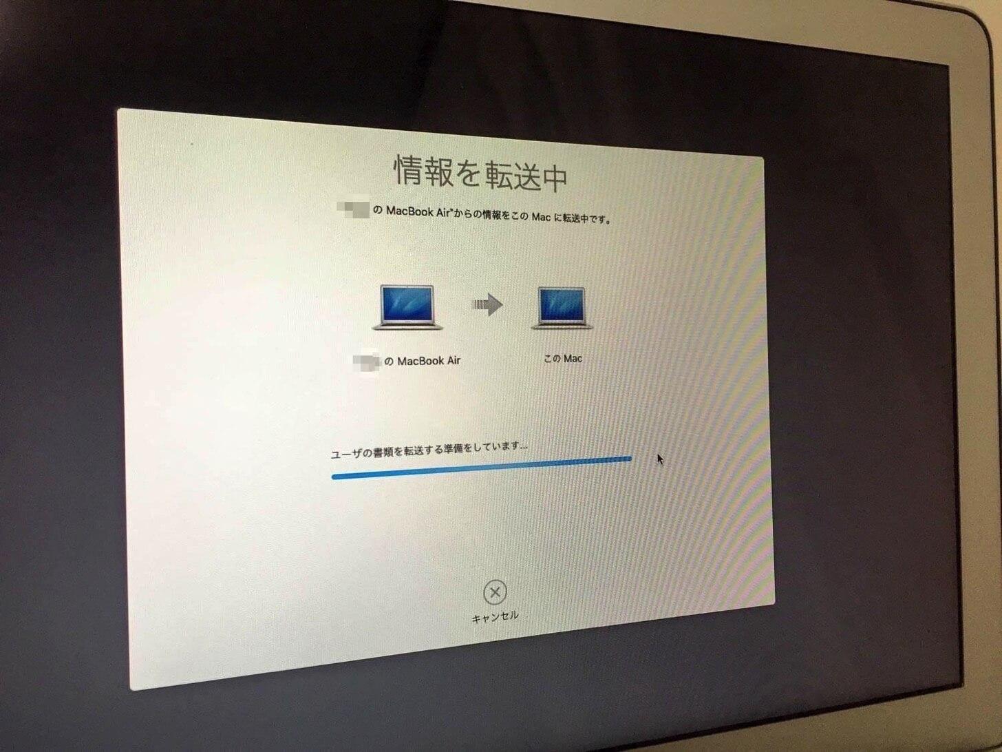 mac-timemachine-backup-restoration9