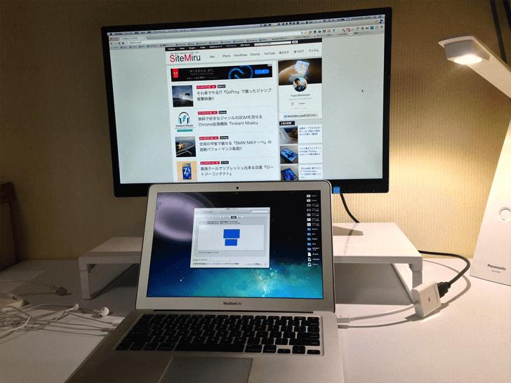 MacBook Airと『PHILIPS23型』で縦のデュアルディスプレイ環境を作ってみました!