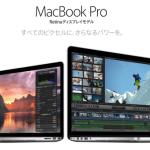 macbook-pro-retina-2014.png