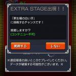 monsterstrike-hakua.jpg