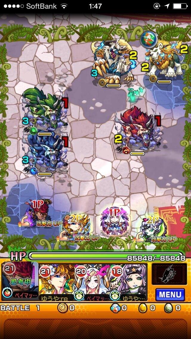 monsterstrike-hakua3