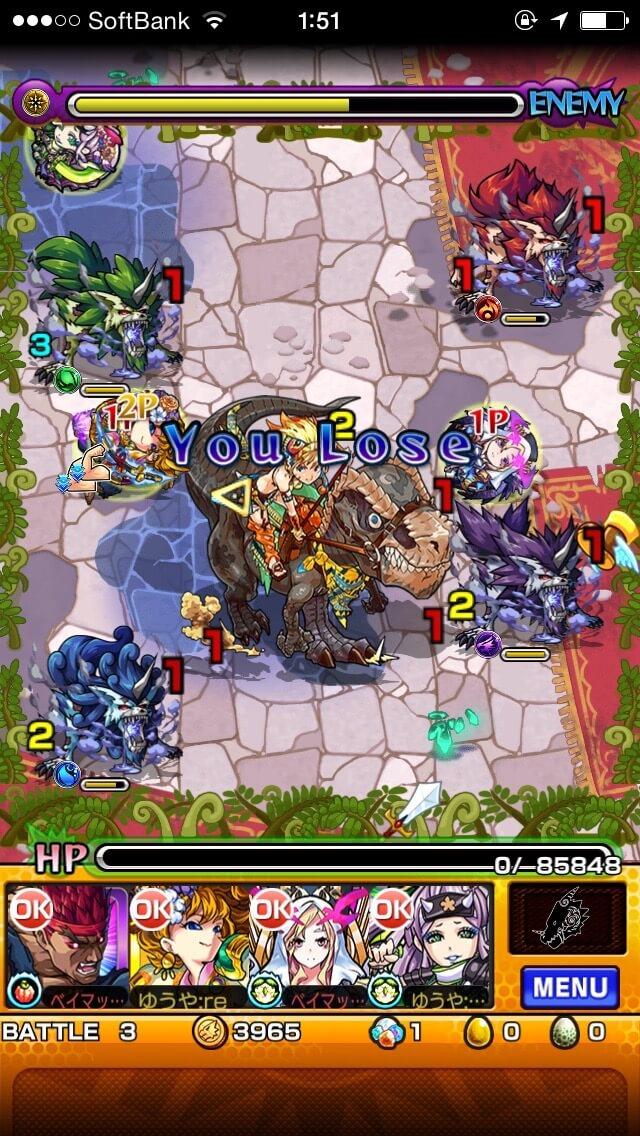 monsterstrike-hakua5