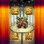 monsterstrike-unkyoku-kii.jpg