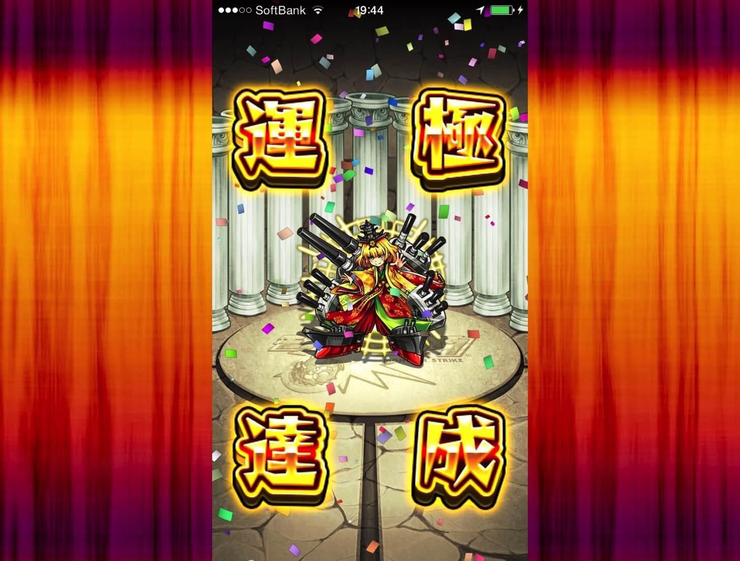 monsterstrike-unkyoku-kii