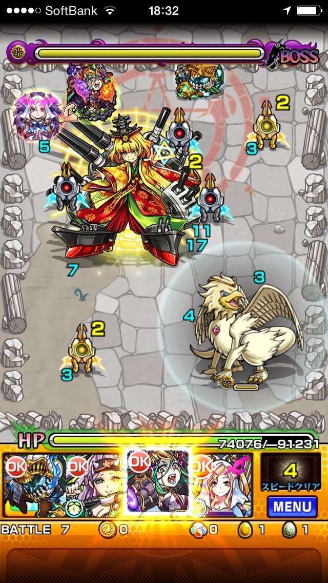 monsterstrike-unkyoku-kii11