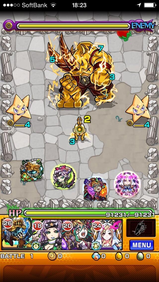 monsterstrike-unkyoku-kii4