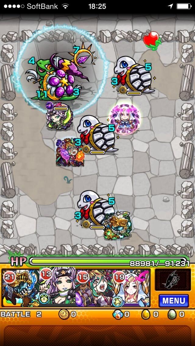 monsterstrike-unkyoku-kii5