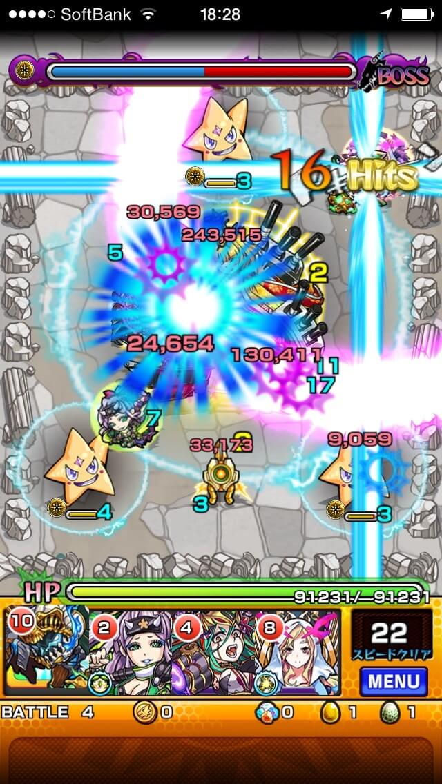 monsterstrike-unkyoku-kii8