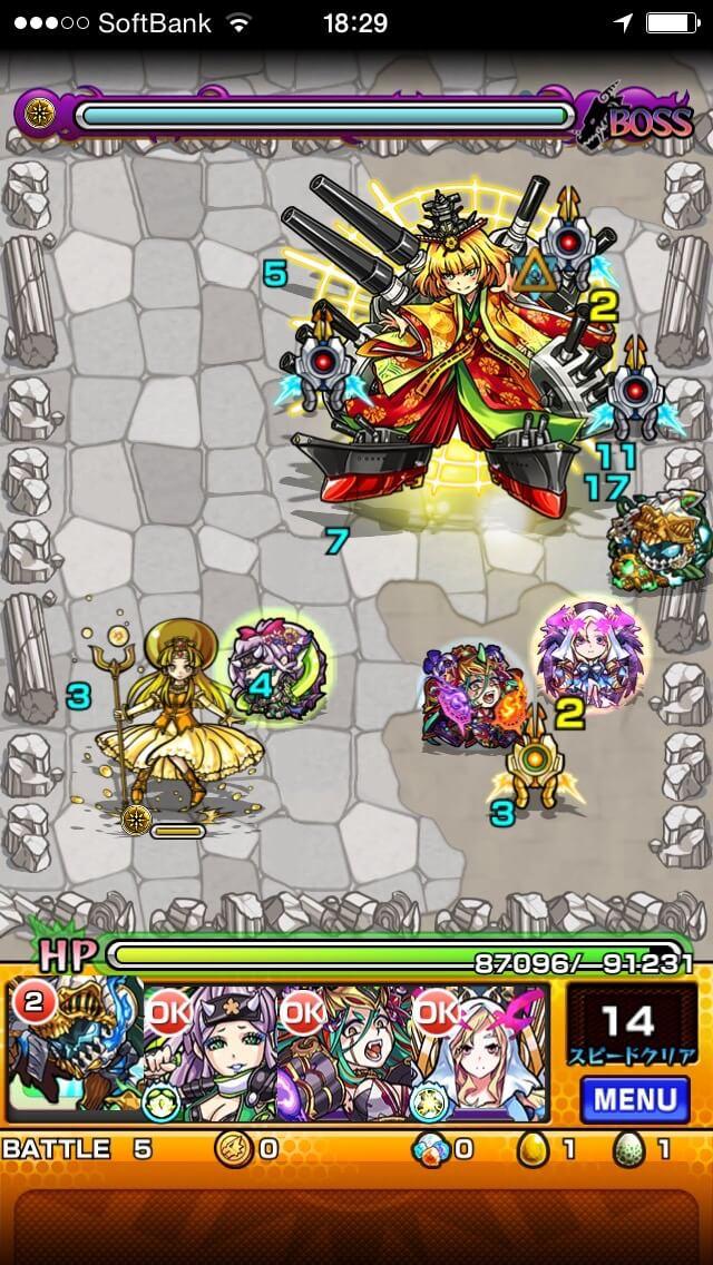 monsterstrike-unkyoku-kii9