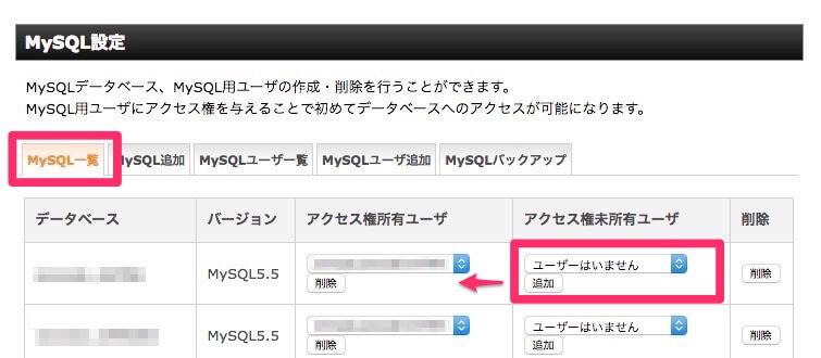 mysql-user02