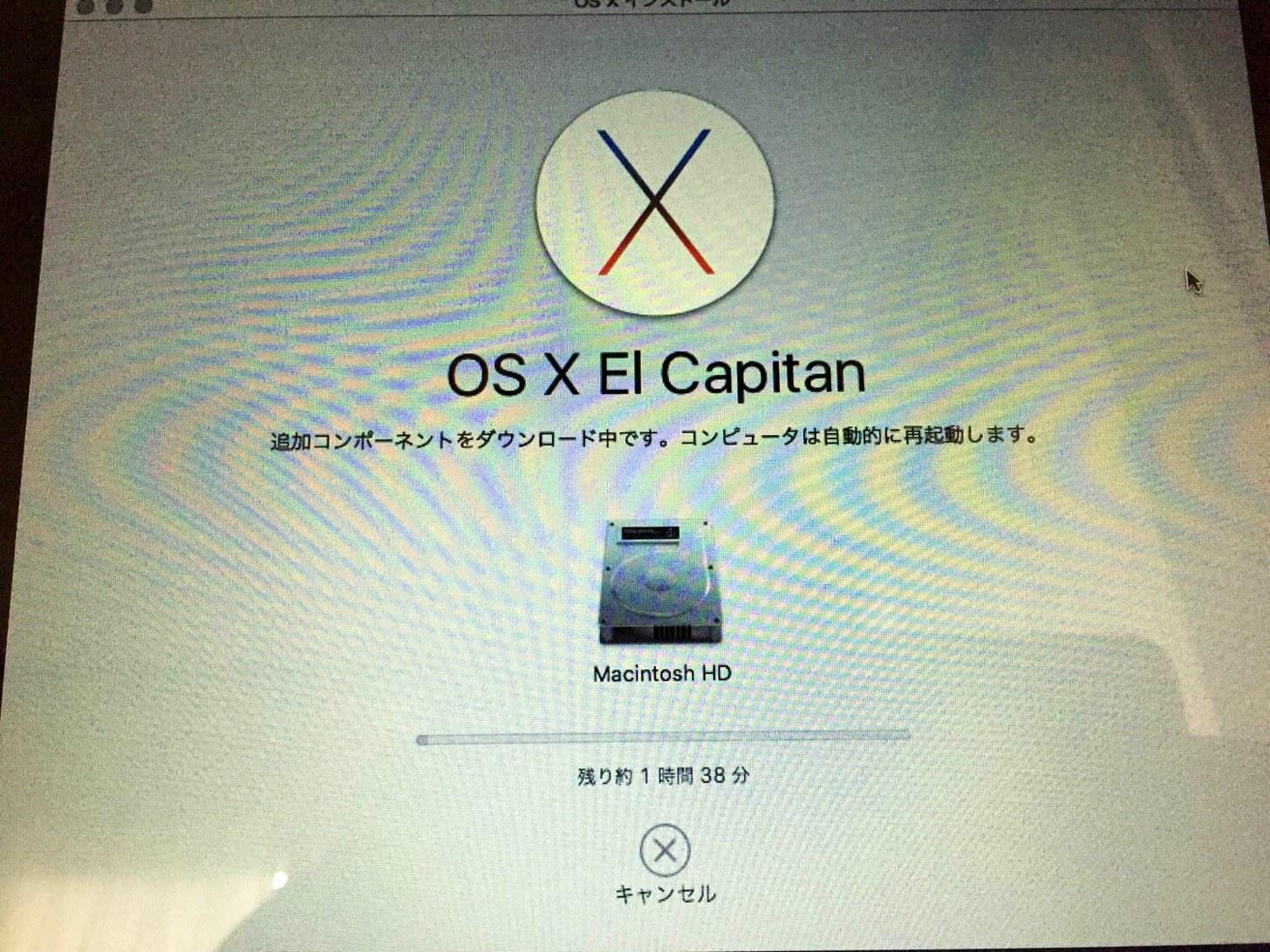 os-x-el-capitan-cleaninstall