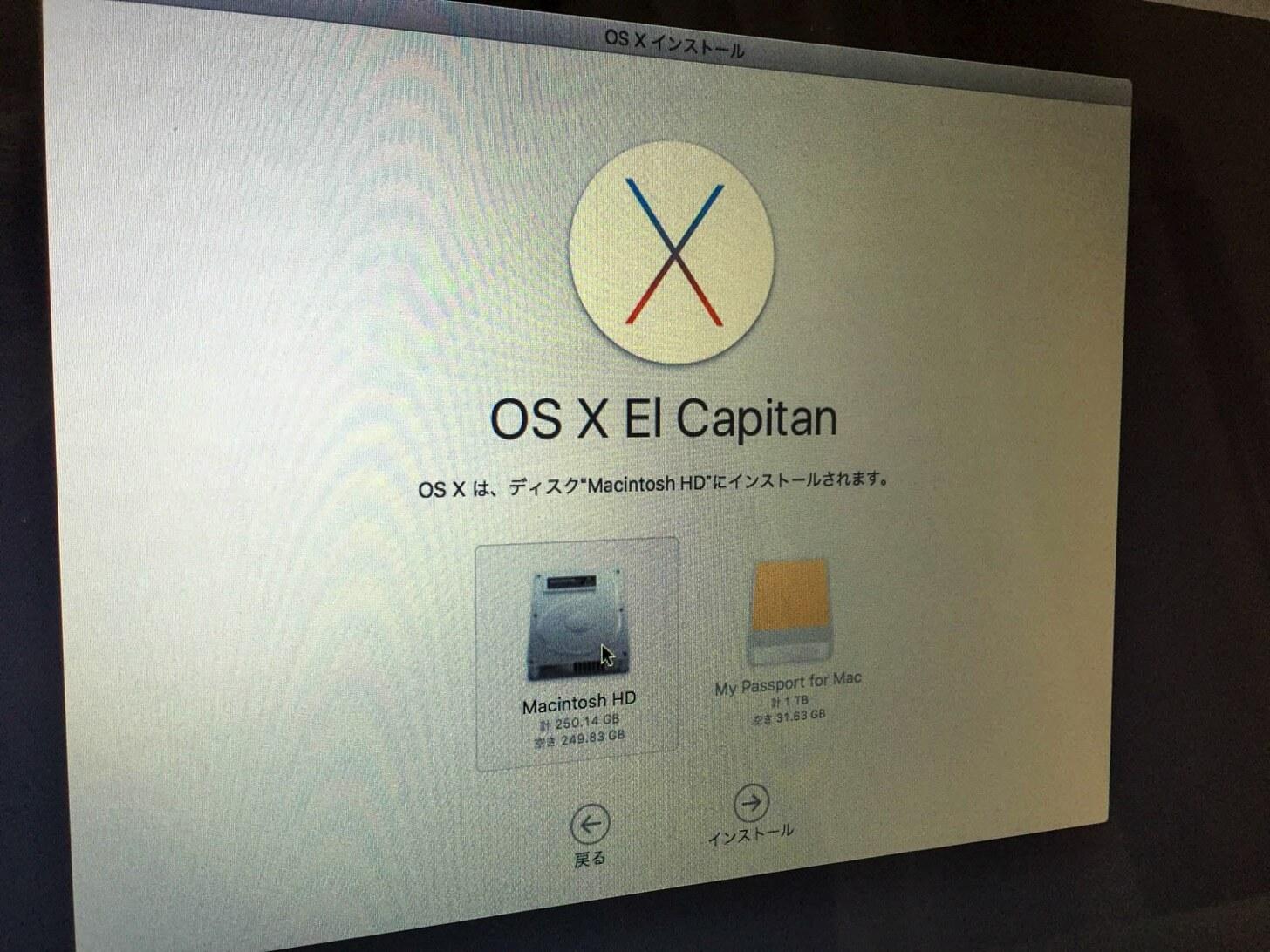 os-x-el-capitan-cleaninstall10