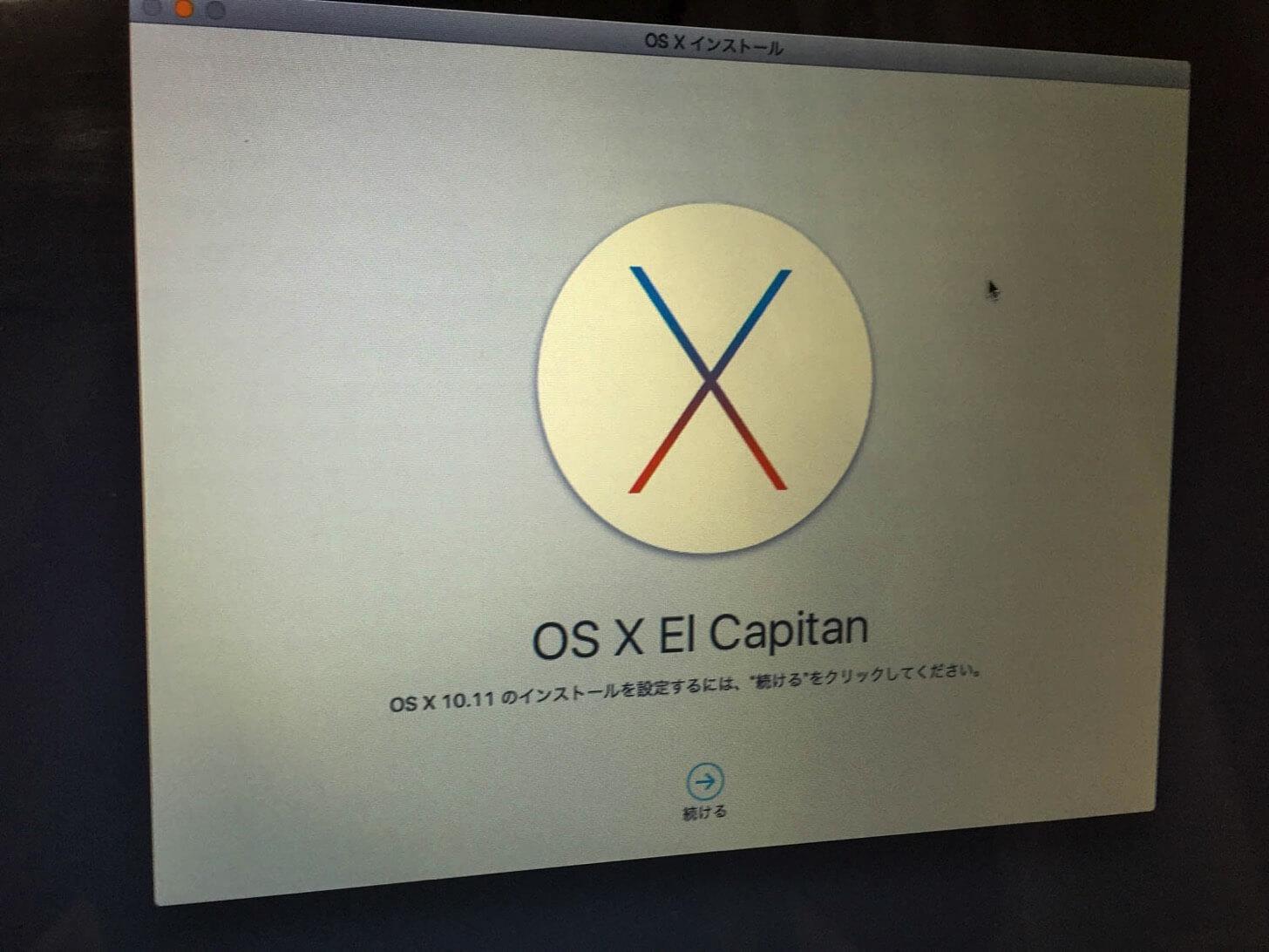 os-x-el-capitan-cleaninstall8